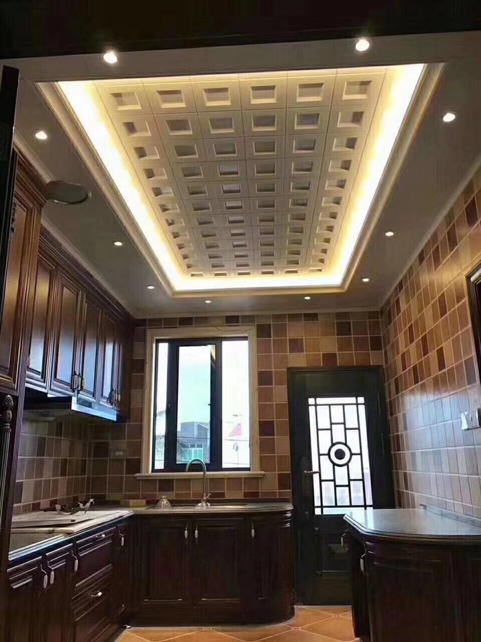 kitchen 700